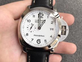 沛纳海是什么级别的手表?