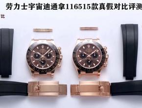 N厂复刻劳力士手表迪通拿v4版4130机芯对比原装 评测