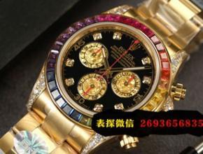 韶关翻转腕表系列顶级复刻手表款式介绍