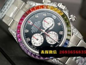 Rolex劳力士手表型号m126334,劳力士n厂什么意思
