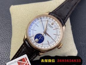 Rolex劳力士手表型号M116519LN,劳力士日志系列