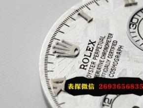 穆林星期日历型高仿手表哪里买