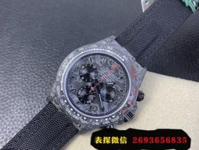 Rolex劳力士手表型号m228206_3,劳力士n厂v11最新版