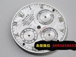 劳力士日志型系列m278289rbr,劳力士n厂官网