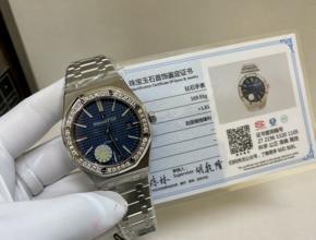 顶级复刻手表爱彼男款真金真钻钢带腕表