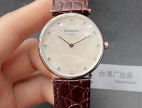 顶级复刻手表浪琴情侣表白盘棕带嘉岚系列皮带腕表