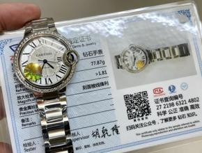 顶级复刻手表卡地亚 蓝气球女款真金真钻钢带腕表