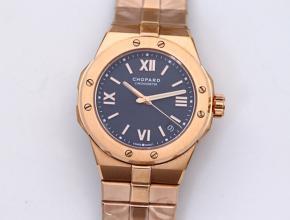 萧邦精仿表男款蓝盘金钢带ALPINE EAGLE系列41毫米自动机械手表