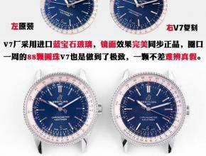 V7厂百年灵航空计时1系列 41mm复刻手表真假对比评测