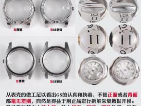 GS劳力士蚝式恒动日志型31mm复刻手表真假对比评测