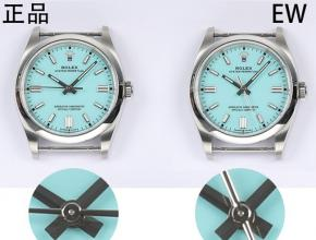 EW劳力士蚝式恒动36系列复刻手表真假对比评测