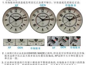 XF香奈儿J12系列复刻手表真假对比评测