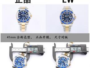 EW劳力士潜航者41复刻手表真假对比评测