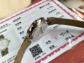 欧米茄表带价格图片,欧米茄海马手表怎么查真伪查询