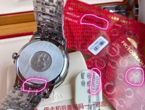怎么鉴定欧米茄手表是不是正品,欧米茄换一个电池要多少钱