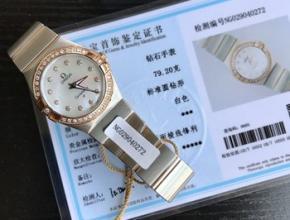欧米茄男士机械手表图片及价格,欧米茄女士机械腕表