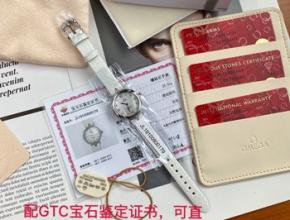 omiga欧米茄女款手表,欧米茄星座50周年纪念