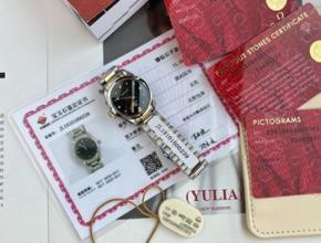 欧米茄手表有几个系列价格,欧米茄入门款是哪个系列