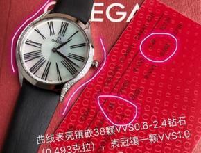 欧米茄手表大全及价格,北京欧米茄手表电池多少钱一个