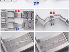 ZF复刻手表爱彼15202顶级工艺机械手表评测 阳刚硬朗气质