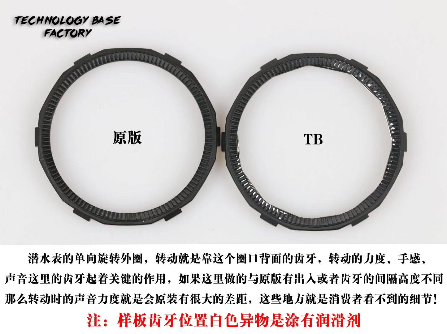 泰格豪雅竞潜系列WBD218A.FC6445真假对比