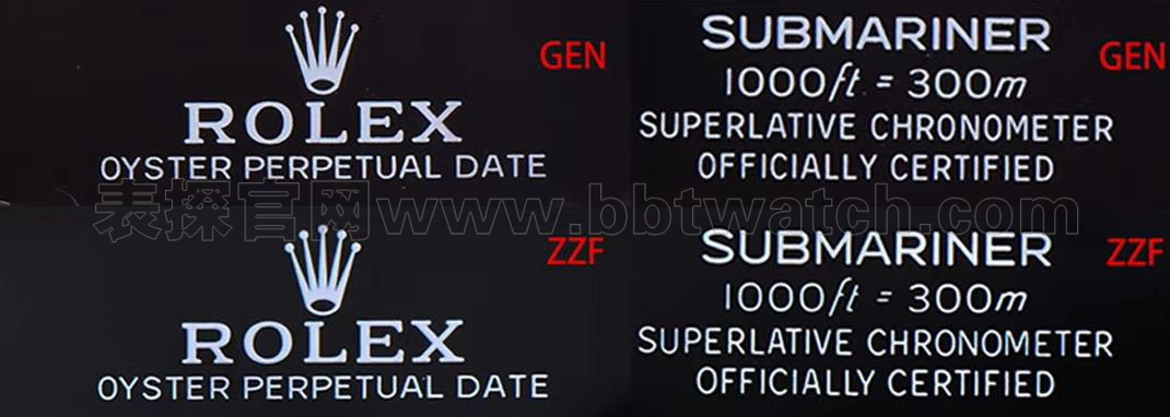 劳力士绿水鬼黑水鬼刷新复刻表——zz厂实力呈现 评测