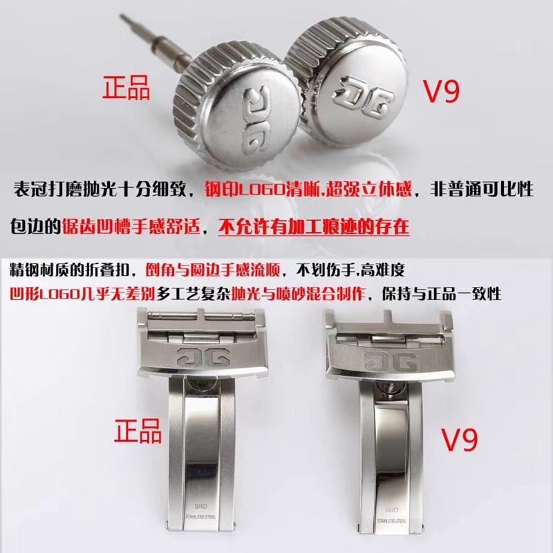 格拉苏蒂月相全新升级版V9复刻表全方位提升