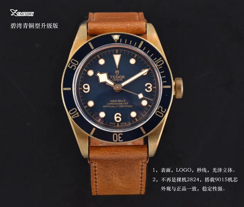复刻手表xf帝舵青铜碧湾系列对比正品评测