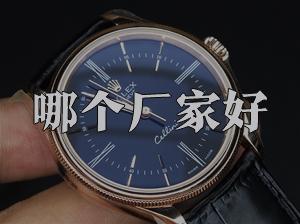 劳力士高仿手表买哪个厂的好