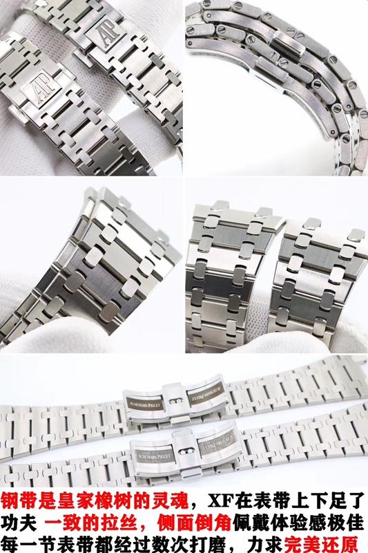 高仿江诗丹顿手表怎么样