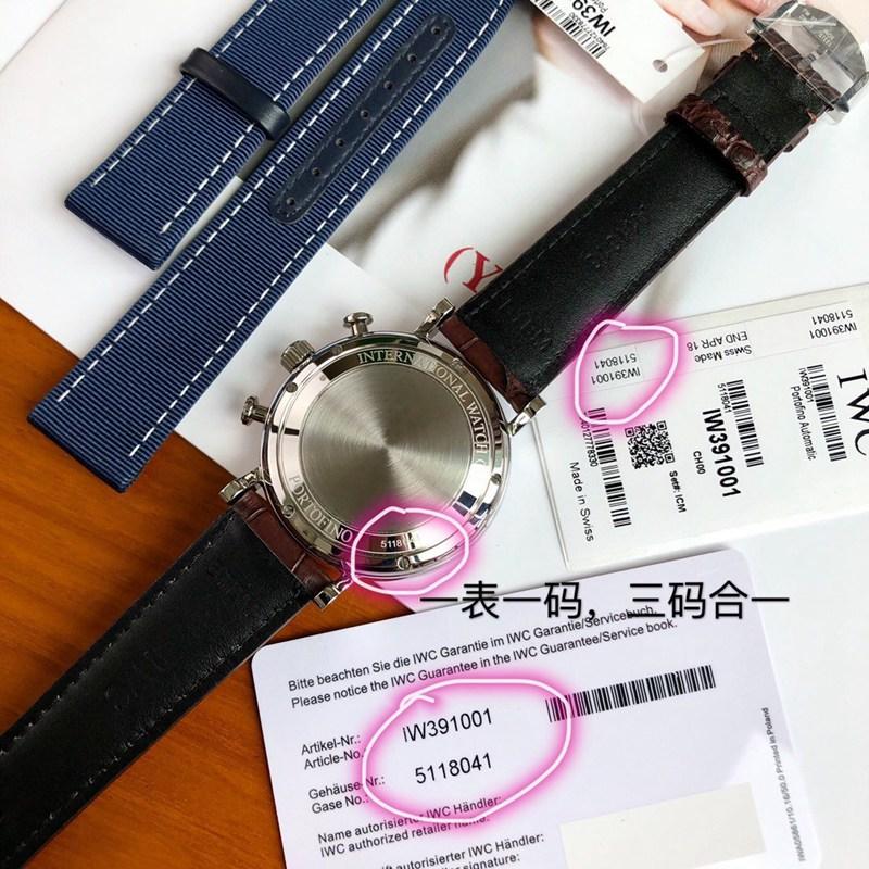 精仿万国原单柏涛菲诺手表瑞士eta7750机芯白盘鳄鱼皮表带