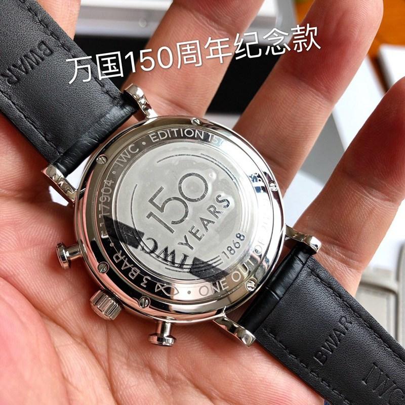 复刻万国原单柏涛菲诺手表瑞士eta7750机芯蓝盘鳄鱼皮表带