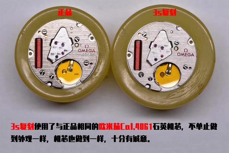 复刻手表欧米茄女士碟飞系列蝶舞32.7mm评测