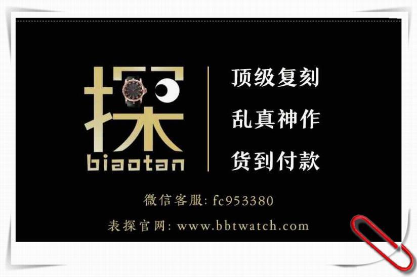百达翡丽运动系列鹦鹉螺5712-百达翡丽手表价格5712/1A