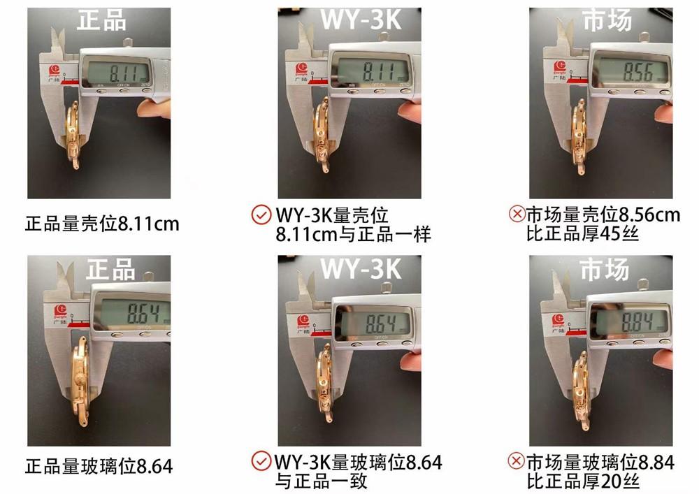 3K顶级百达翡丽鹦鹉螺复刻手表对比原装区别及对比其他厂的区别