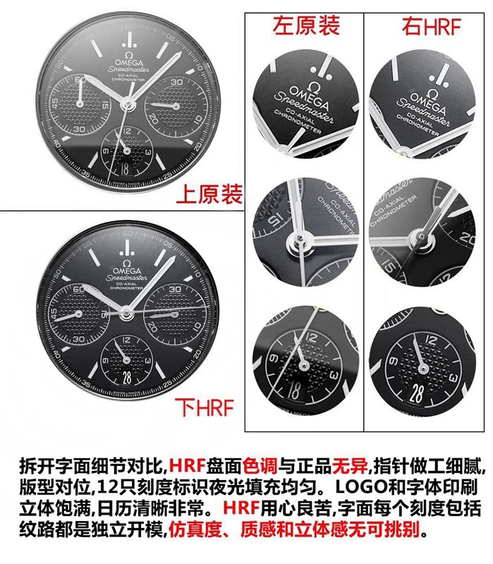 欧米茄超霸系列复刻326.32.40.50.06.001多功能计时手表 评测