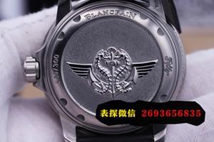 万国手表保养项目价格表