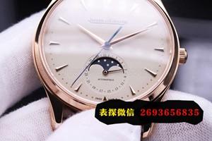 顶级复刻表万国手表后面编号2345678
