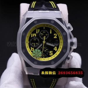 名表复刻万国5万的表二手卖多少钱