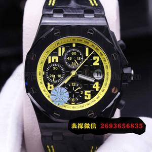 一比一精仿万国男士手表价格图片