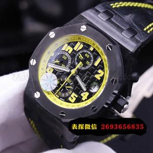 高仿表限量版万国手表