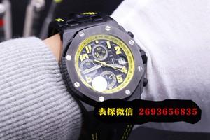 高仿表万国手表的型号在哪里