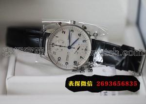 复刻手表万国手表保养项目价格表