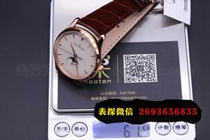 如何查询万国手表型号