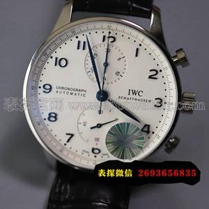 万国手表001一500是什么型号
