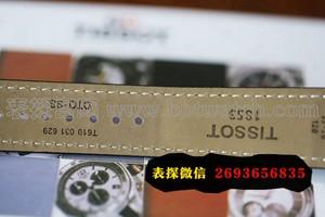 精仿手表万国手表1868价格