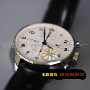 万国绿海王手表价格