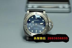 万国手表属于什么档次