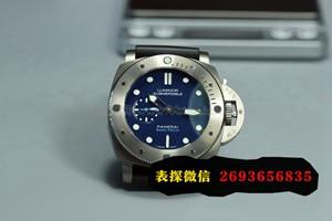 高仿表iwc万国手表编号查询