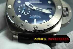怎么看万国手表的型号